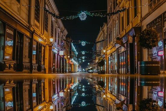 Advent u Vukovaru 2020 🎄⛸🎅🤶❤ foto: Marko Balaži