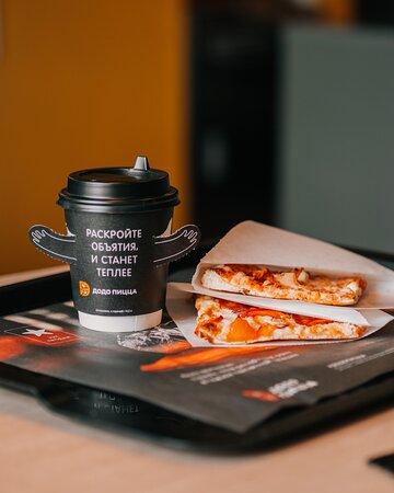 Раскройте объятия и станет теплее! Новинка - римские кусочки пиццы! Всегда по 49 рублей!