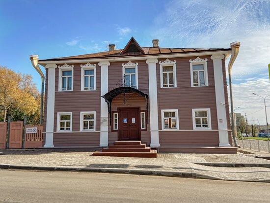 Vereschagin's House Museum