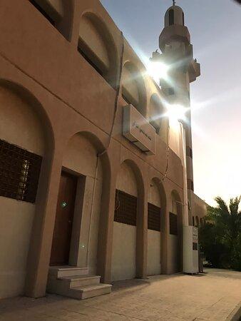 مسجد الخرافي