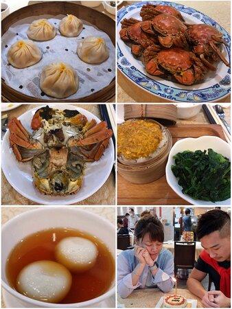Wu Kong Shanghai Restaurant (November 2020)