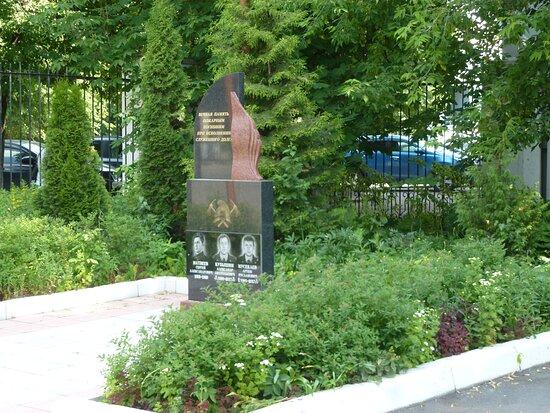 PCH No.1 Firemen Monument