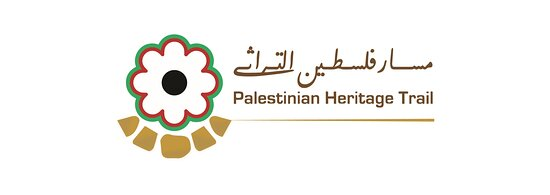 """West Bank, Territoires palestiniens: We are happy to announce our name change to: Palestinian Heritage Trail. New branding for a broader vision! Logo: The Palestinian national poppy flower to symbolize development. Go to """"about us"""" on our website paltrails.ps/about/the-organization to read more about what it all means.   Stay tuned for our upcoming projects with our new brand! Follow us on Facebook, Instagram, Twitter, YouTube, LinkedIn and don't forget to review us on TripAdvisor."""