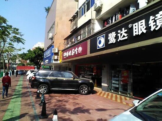JinShan HuaYuan ShangYeJie