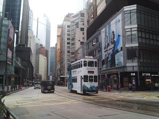 Hồng Kông, Trung Quốc: Гонконгский трамвайчик.