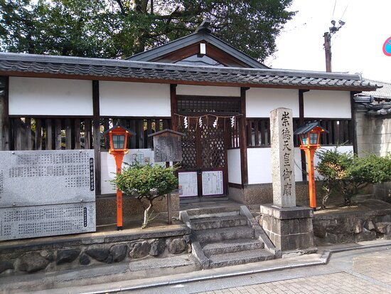 Sutokutenno Gobyojo