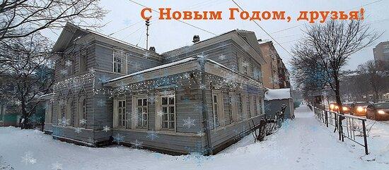Vologodskiy Childhood Museum