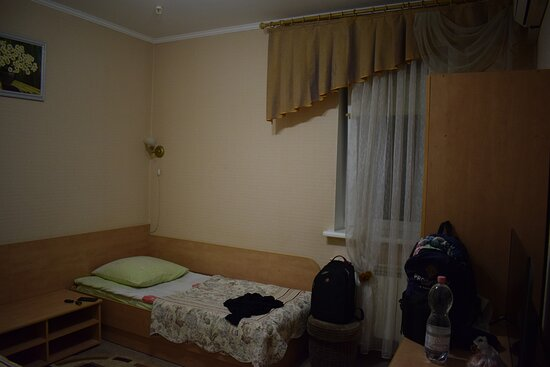 Starokostyantyniv, Ucrânia: Просто, чисто и комфортно.