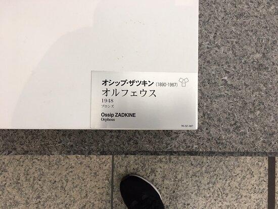Yokohama, Japan: Cartolina