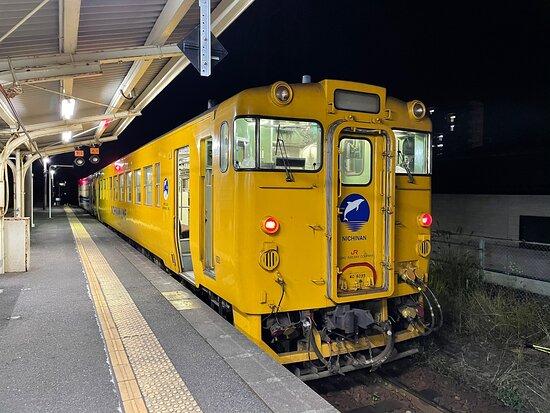 Carp Aburatsu Station