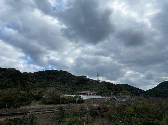 Satsumataki Station
