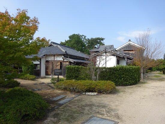 Old Tanaka Family Villa