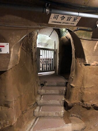 Former Navy HQ Headquarters Fees for visiting historical buildings for war and peace: 司令官室