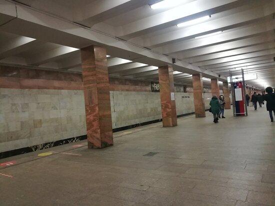 Ulitsa 1905 Goda  Metro Station