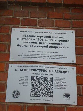 Памятка для собратьев-трэвэломанов!!!