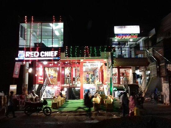 Hajipur, Inde : Yashochandra Complex