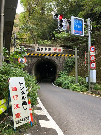 柳ヶ瀬トンネル敦賀側出入口
