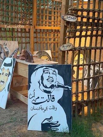 AlUla, Arabia Saudita: مقتطفات من المحكر بعدسة المصوره انتصار
