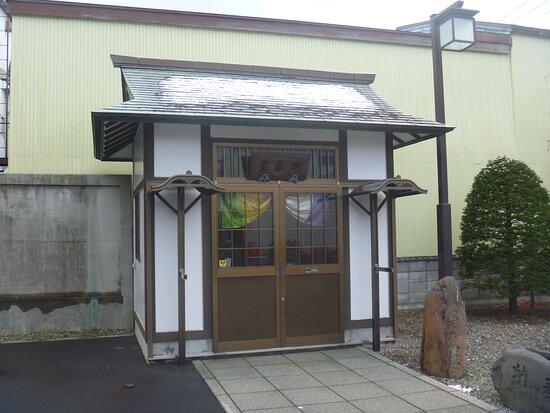 Naritasan Hakodate