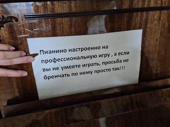 Bilde fra Ol'shaniki