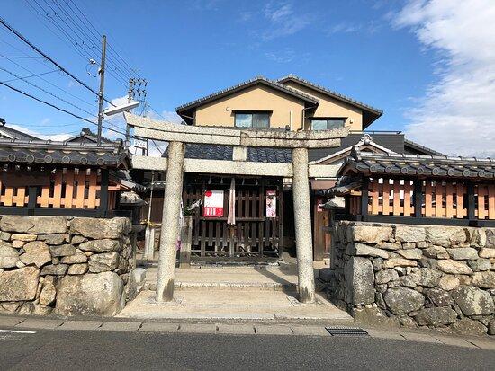 Fukunari Shrine