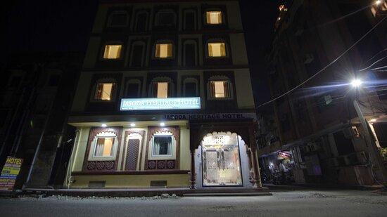 Facade/ Entrance