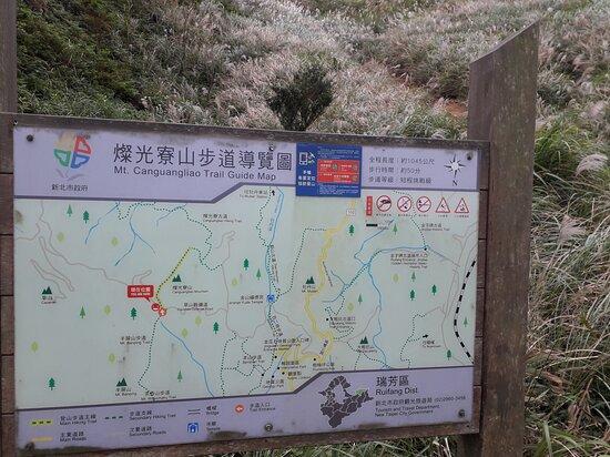 Canguangliao Hiking Trail