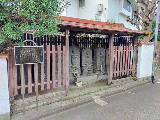 Odai Nanakoshin