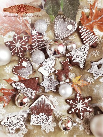 Christmas Cookie  - https://www.shtastliveca.com/bg/order.html