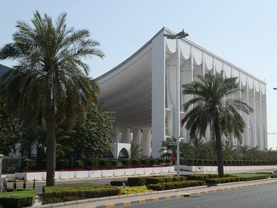 Majilis Al Uma ( Parliament )