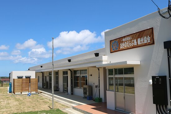 Okinoerabu Island Visitor Information Center Okinoerabu Island Tourism Association