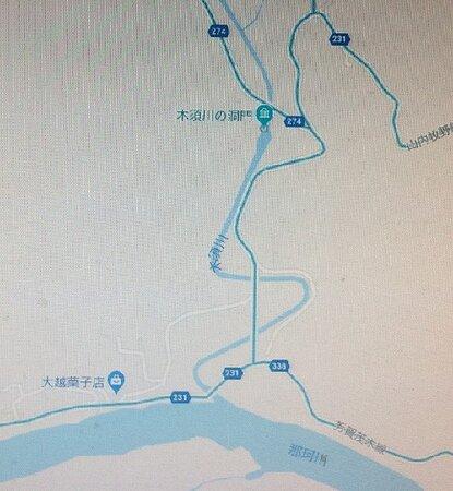 Kisu River no Domon