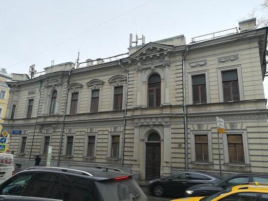 Osobnyak Ponomareva