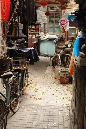 Tianjin, China: Cartolina