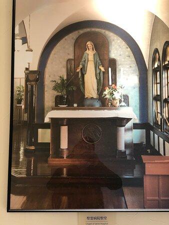 聖堂の聖母