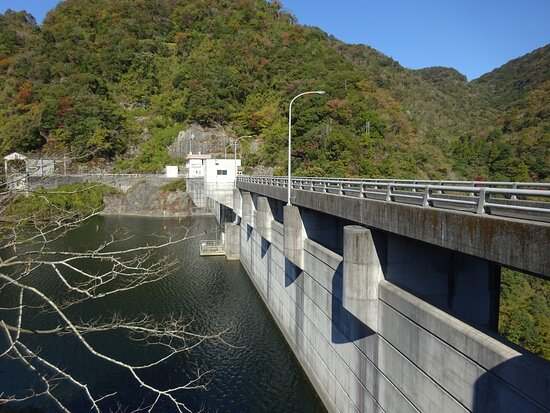 Aratani Dam