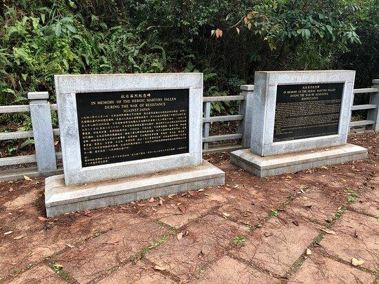 Wu Kau Tang Martyrs Memorial Garden