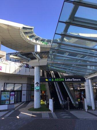 越谷レイクタウン駅を出たらすぐに入り口があります。