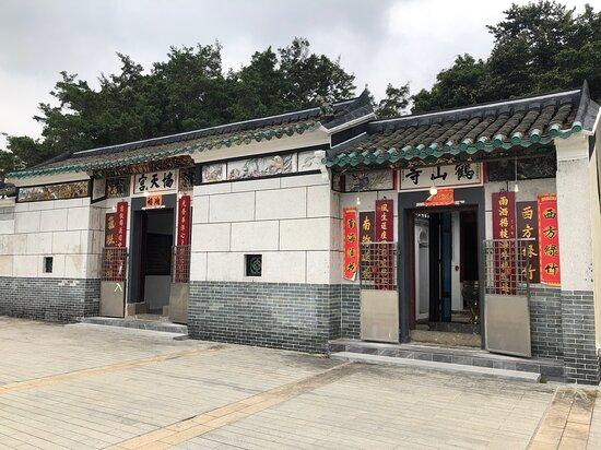 Hip Tin Temple And Hok Shan Monastery (lai Chi Lo)