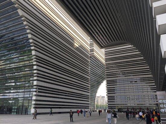 Changzhou Culture Plaza
