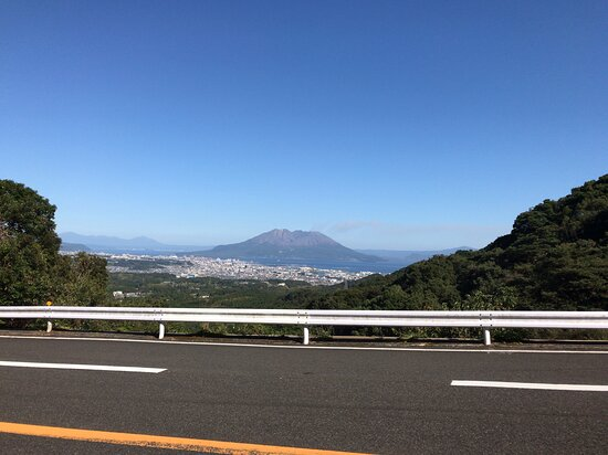 Suzuya Observatory
