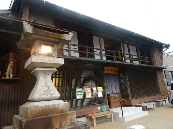Komatsuro (Old Geisha House)