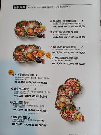 BudaeJjigae (Stew specialty)is Korea hot pot with sausages,hams, noodles,kimchi, fresh vegetables.