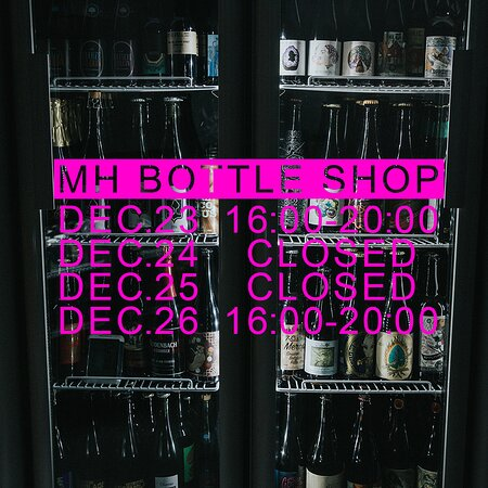 🎄🎁🎄 HOLIDAY PICKUP HOURS 🎄🎁🎄  We are open for order pickup/click-and-collect service today and Saturday, December 19 from 16:00 to 20:00.   We will then be open on Wednesday, December 23 and Saturday, December 26 and closed for the remainder of the year. The bottle shop will reopen for Friday & Saturday pickup service on Friday, January 1.    In the meantime, come by for some beer or a bottle of natural wine for your festive dinner or NYE countdown.