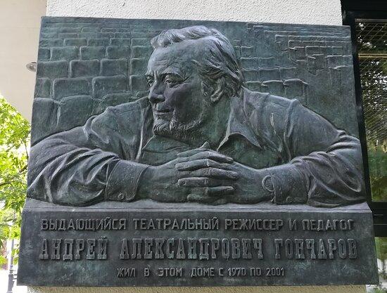 Memorial Plaque to A.A. Goncharov