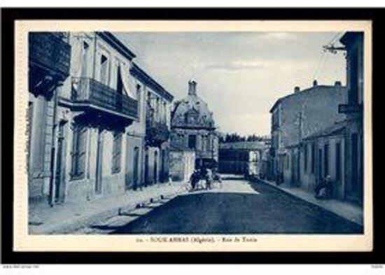 Edifice de l'ancienne mairie de Souk Ahras (Taghaste) la ville de Saint Augustin