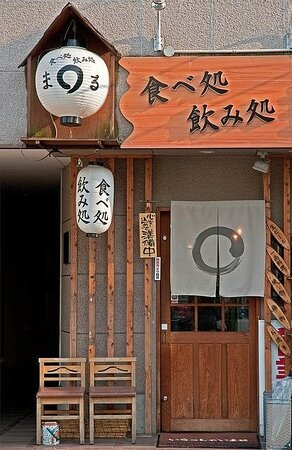 Japan: Giappone 34