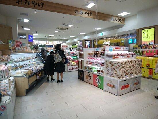 Grand Kiosk Shizuoka