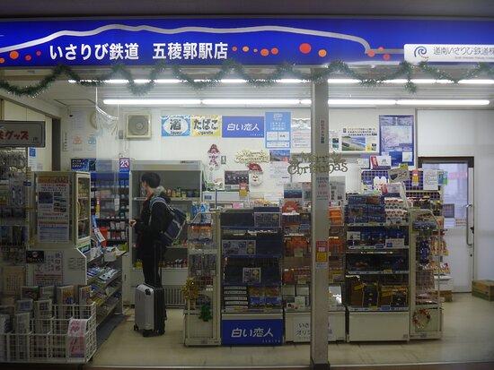 South Hokkaido Railway  Goryokaku Station Shop