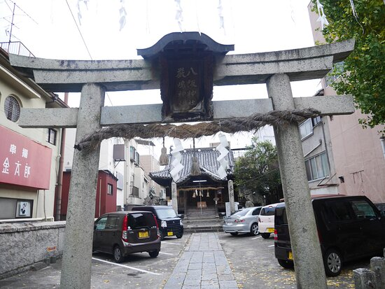 Kubohachiman Shrine